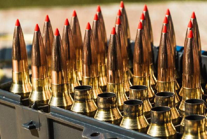Kazakhstan launches production of small arms ammunition
