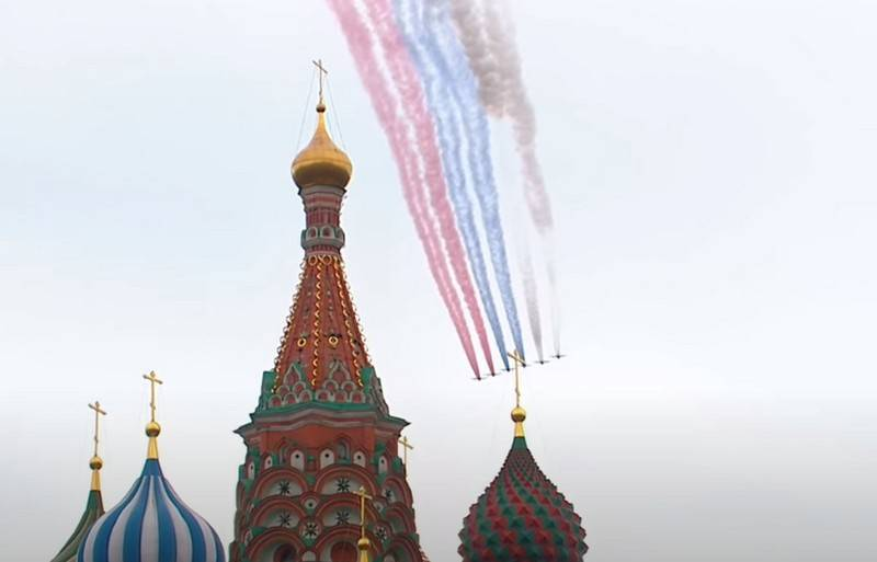 Moscow hosted an air parade in honor of the 75th anniversary of the Great Victory