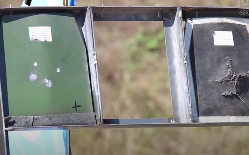 हल्के बख्तरबंद वाहनों के लिए बख्तरबंद स्टील के दो नए ब्रांड रूस में विकसित किए गए हैं