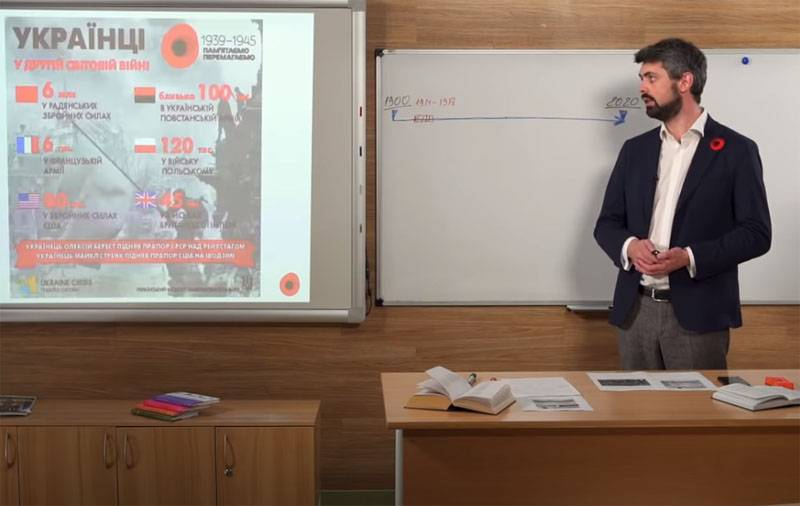 """Instead of the Great Patriotic War, the term """"German-Soviet war"""" was offered at a lecture for students of Ukraine"""