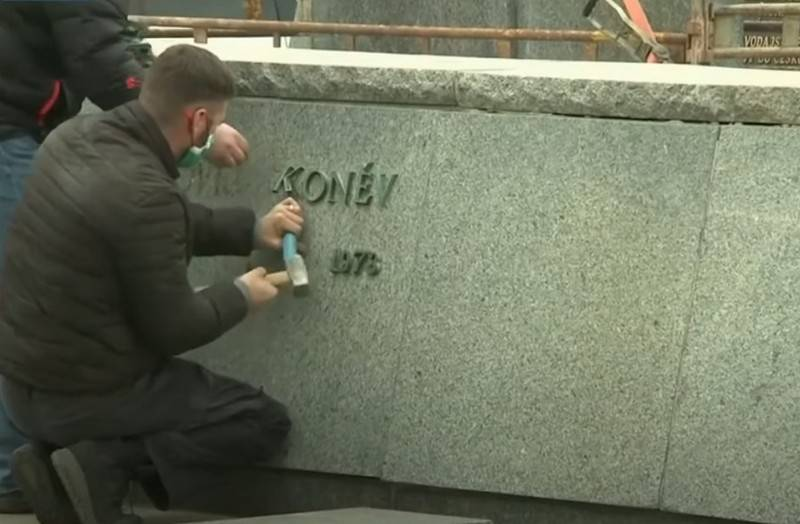 Lavrov announced the need to restore the monument to Marshal Konev in Prague