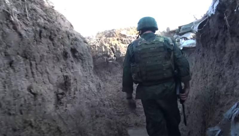 """Sob o jugo da incerteza"": corpo de fuzileiros navais DNR"