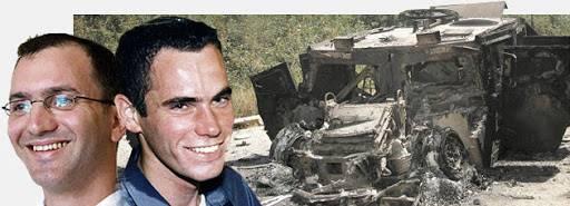 Seconda guerra del Libano. Sui campi di battaglia e in politica