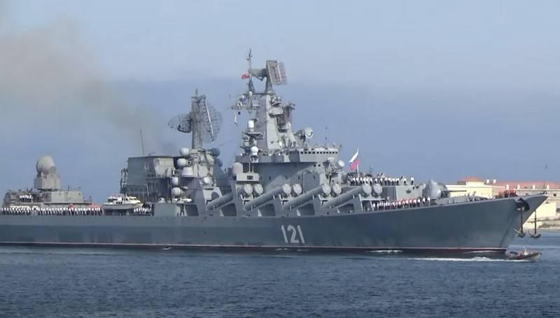 Les dates limites pour le retour du croiseur lance-missiles de Moscou sont devenues connues.