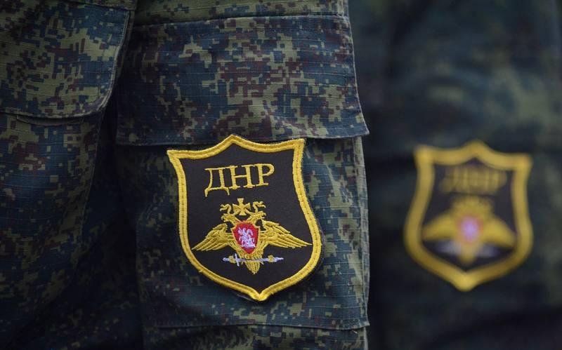 顿涅茨克在卢甘斯克使军队处于戒备状态之后