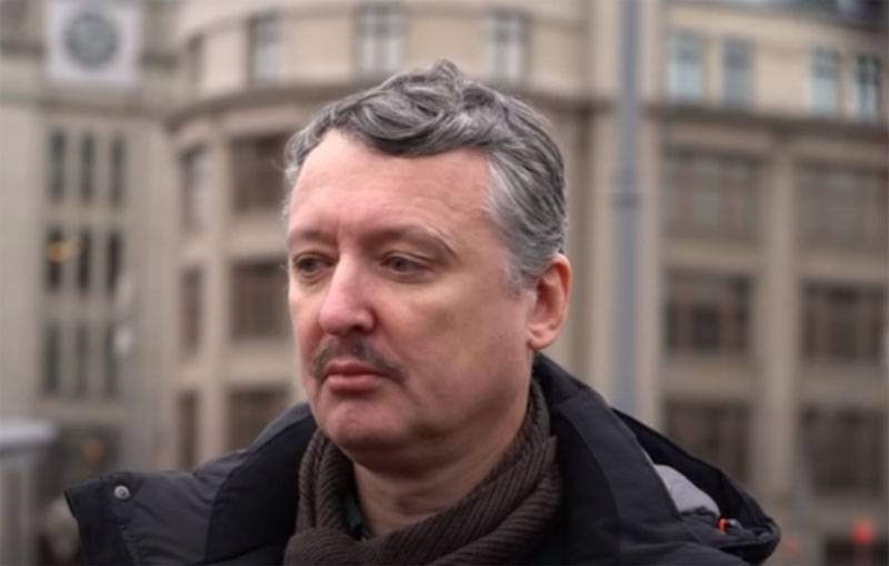 The network discusses the words of Igor Strelkov in the case of MH17