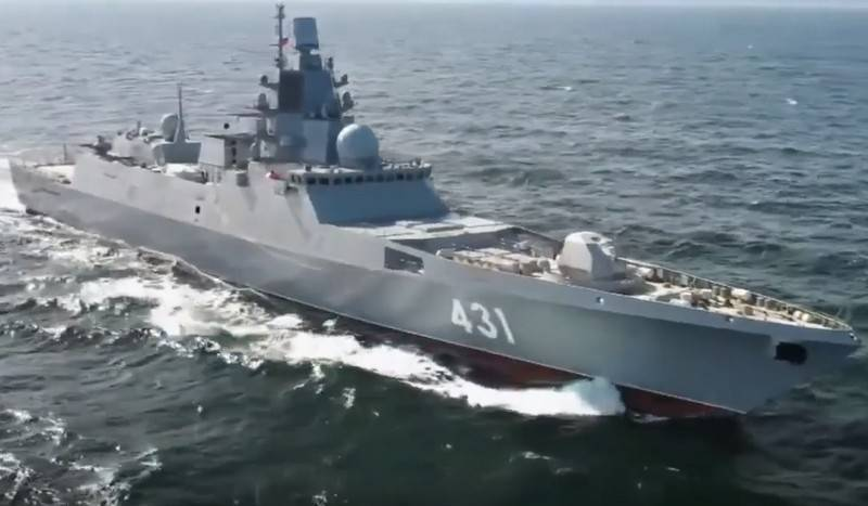"Frigate ""Admiral Kasatonov"" completes state tests"