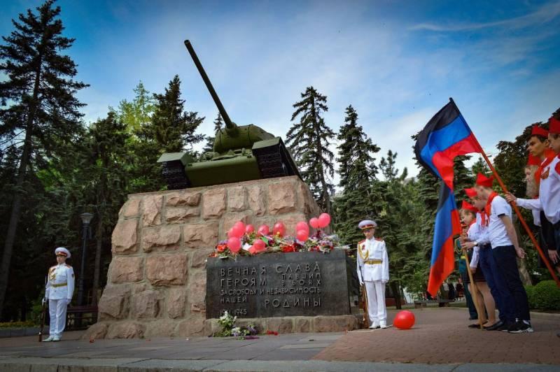 Дончанин: Были уверены, что после Крыма Донбасс станет российским
