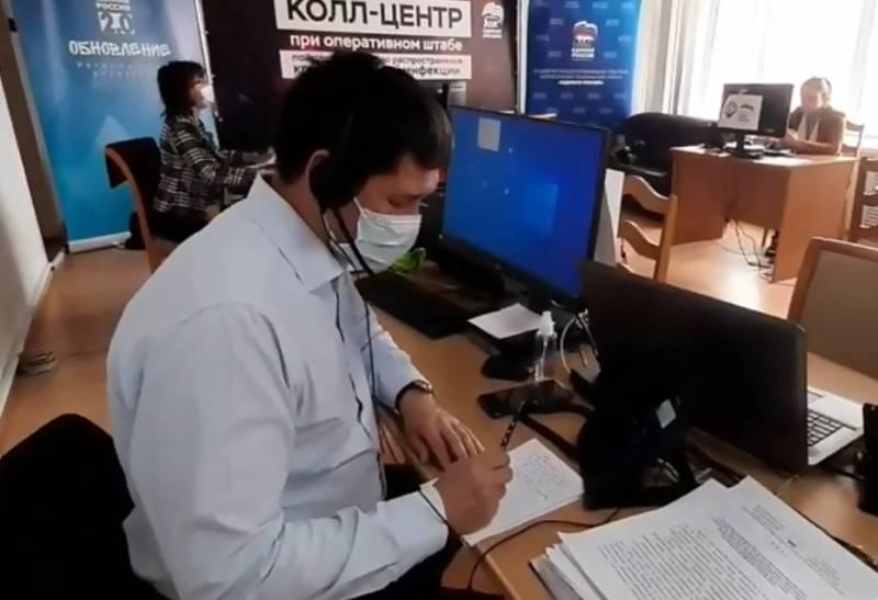 Bloomberg: Российская экономика сократилась на четверть за апрель