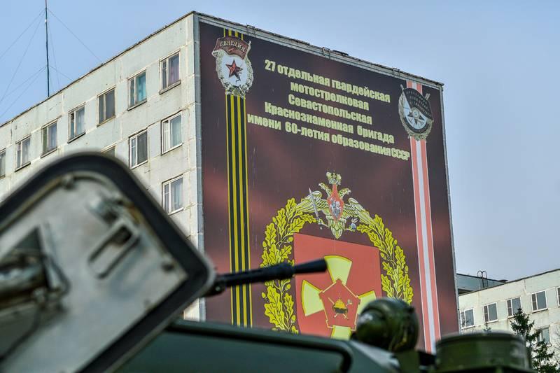 ZVO verstärkte die erste Panzerarmee mit einer motorisierten Gewehrbrigade