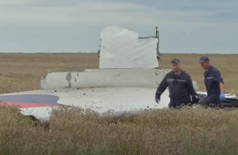 Affaire MH17: L'enquête n'a pas confirmé le lancement d'une roquette depuis Snezhnoye