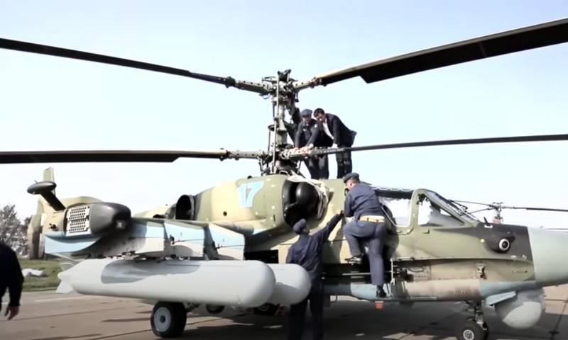 업그레이드 된 Ka-52M 테스트 마감