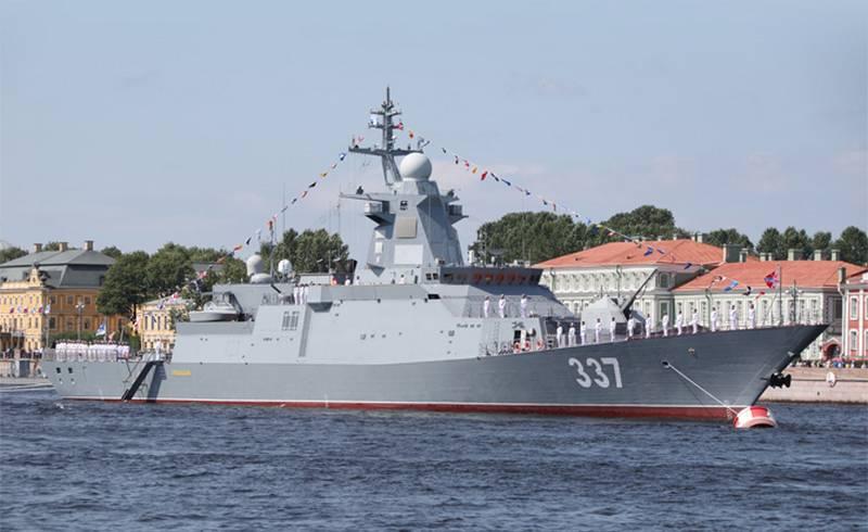 Le moment du transfert à la flotte de la corvette principale du projet 20385 «Thundering» est devenu connu.