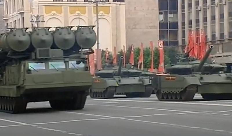 Dress rehearsal of Victory Day parade held in Moscow