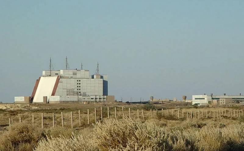 La Russie refuse d'utiliser le radar Balkhash au Kazakhstan