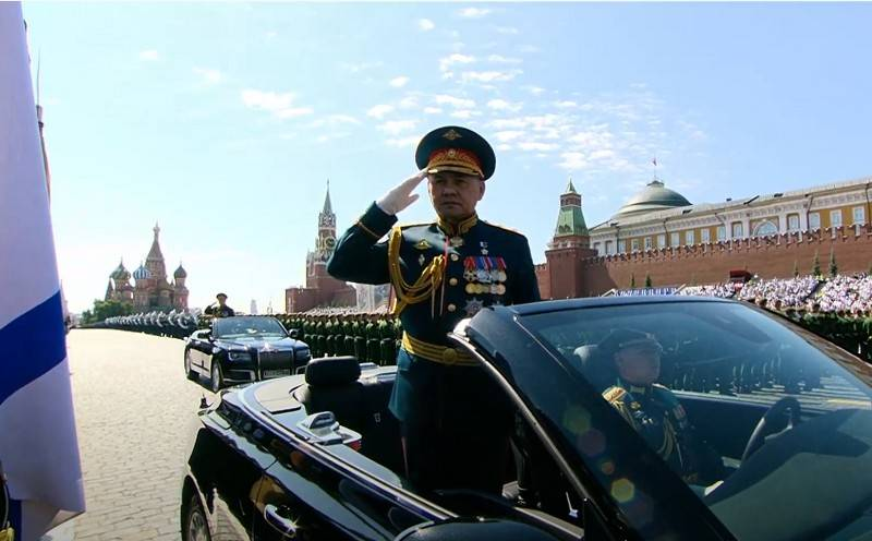 A parade dedicated to the 75th anniversary of the Great Victory took place in Moscow