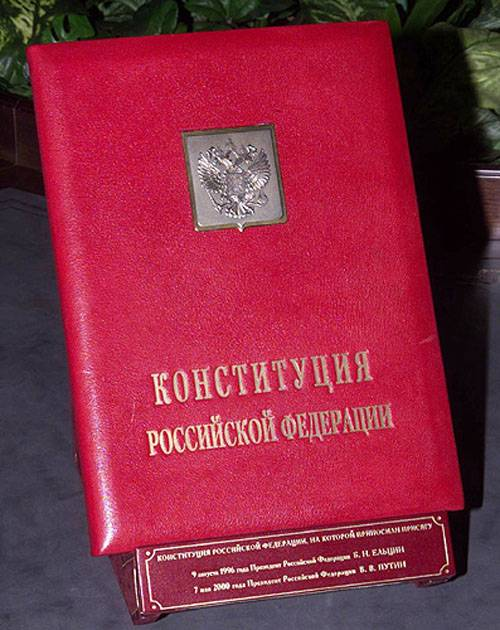 Voting on constitutional amendments begins in Russia