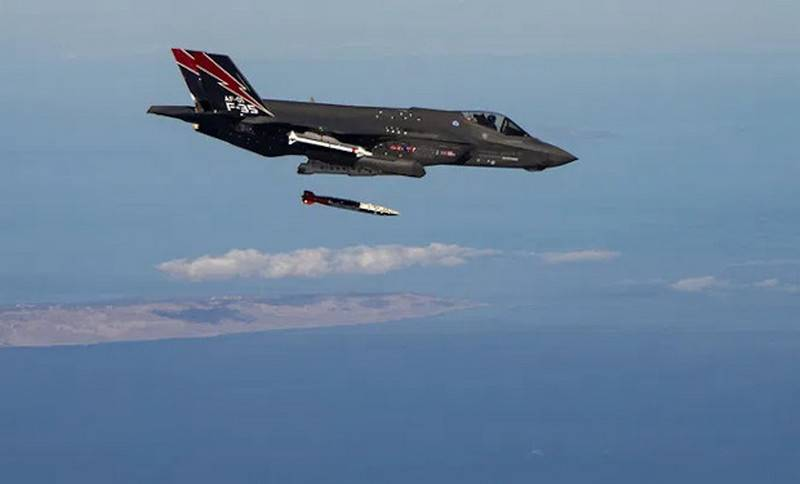 Fighter F-35A will be able to use thermonuclear bombs