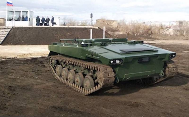 The Ministry of Defense ordered the development of a robot to evacuate the wounded from the battlefield