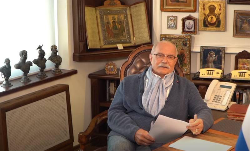 Questione di Besogon: nuovo ordine mondiale e modifiche costituzionali