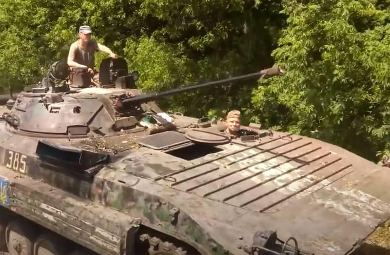 NM DPRの軍隊がウクライナの治安部隊のBMP-2を殺した