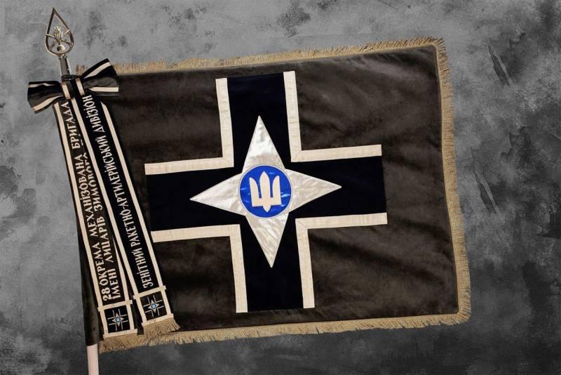 В сети обсуждается новая символика 28-й бригады
