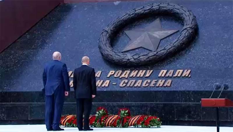 «Мы не позволим умалить значение Великой Победы»: Путин и Лукашенко приняли участие в открытии Ржевского мемориала