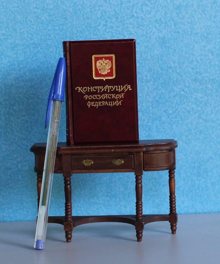 डर से ईर्ष्या करने के लिए। Ukrainians के लिए रूस के संविधान में संशोधन की प्रतिक्रिया