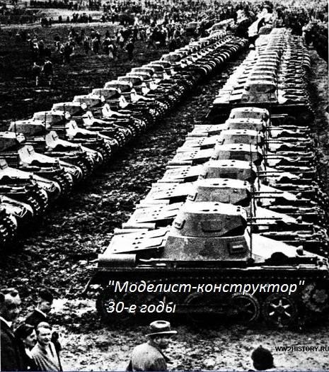 Uso maciço de tanques