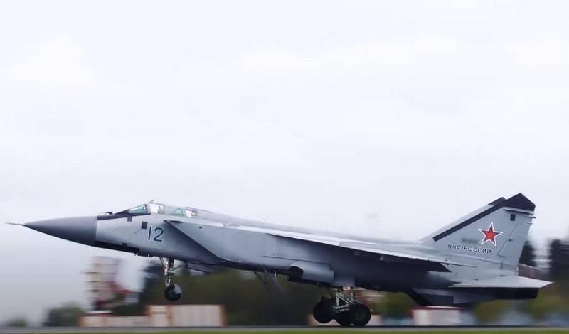 Caças russos implantaram aeronaves de reconhecimento dos EUA no Mar do Japão