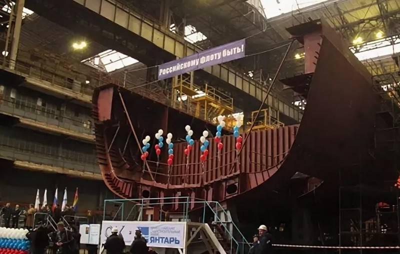 Uma nova data para um único dia de colocação de navios para a Marinha Russa