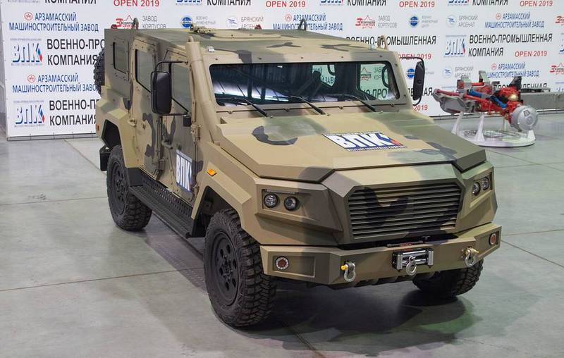 A new family of armored vehicles has been developed in Russia