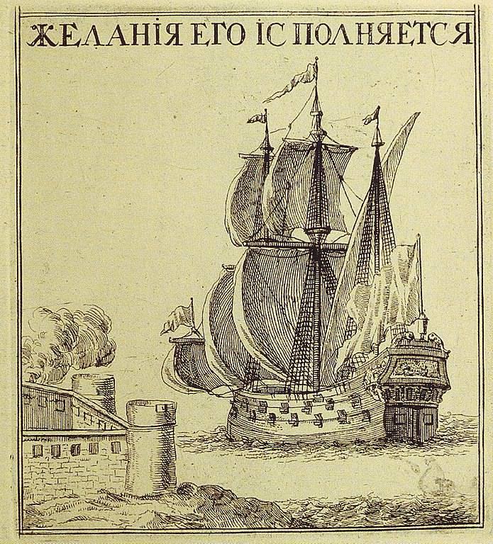 Mondo di Costantinopoli. La vittoria della Russia nella regione di Azov