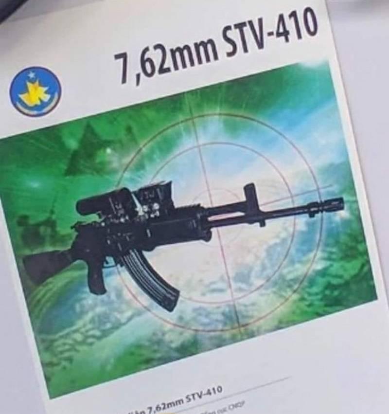 """""""칼라 시니 코프의 창조에 복잡한 것은 없다"""": 베트남, STV-410 돌격 소총 도입"""