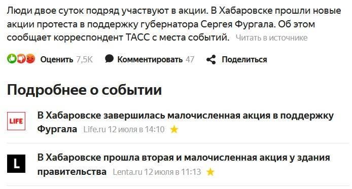 ロシア現実の新しい測定単位としてのフルガル