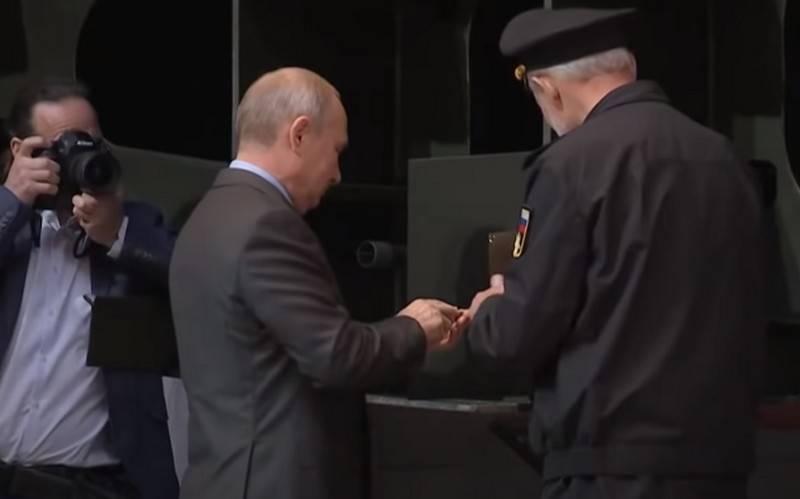 Putin hat eine Reise auf die Krim verschoben, um am 20. Juli ein neues UDC zu markieren