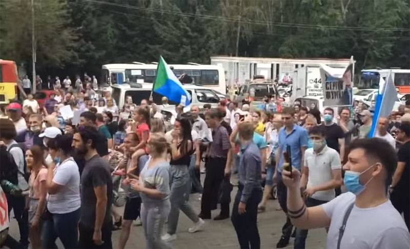 Protests in Khabarovsk: opinions on the number of participants are divided