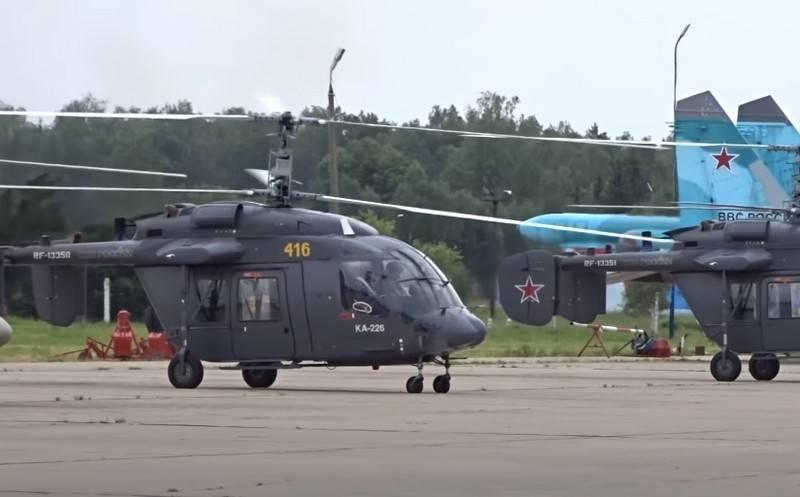 La Russie développe un moteur d'hélicoptère pour le Ka-226T