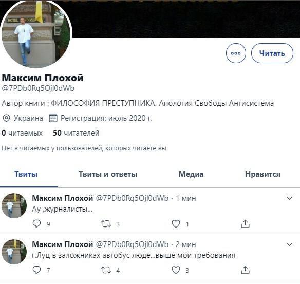 Lutsk'ta bir otobüs ele geçirildi: SSCB'deki benzer suçlara nasıl benziyor?