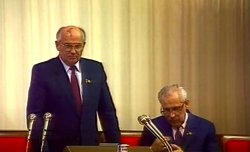 """""""Pouvoir profond"""" en Union soviétique: sur les conditions et les conséquences de l'effondrement de l'URSS"""