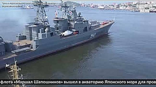 Неполноценная модернизация «Маршала Шапошникова»