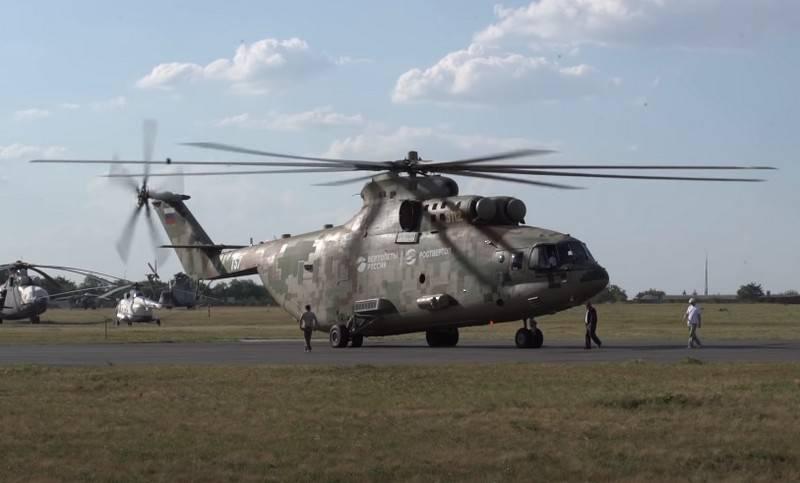 Mi-26T2V의 직렬 생산 시작 시점이 알려졌습니다.