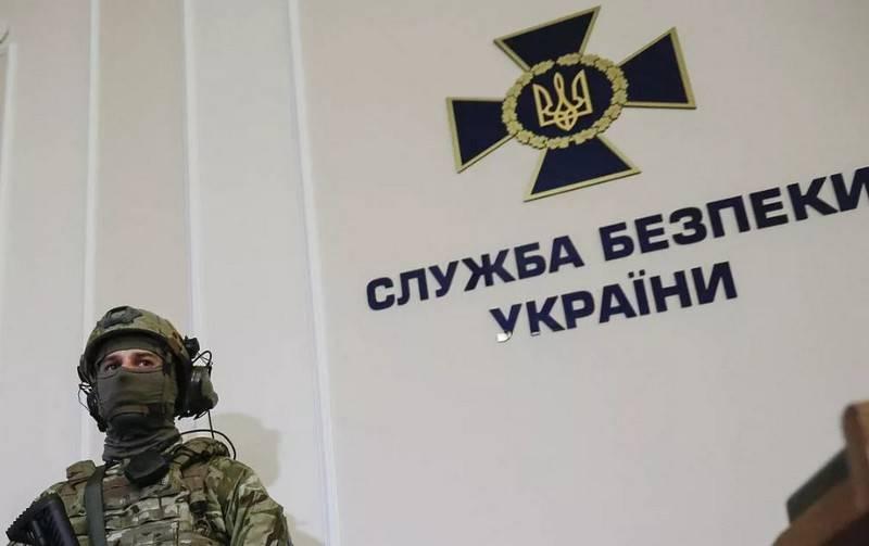 涉嫌杀害扎哈尔琴科的前SBU官员在乌克兰被捕
