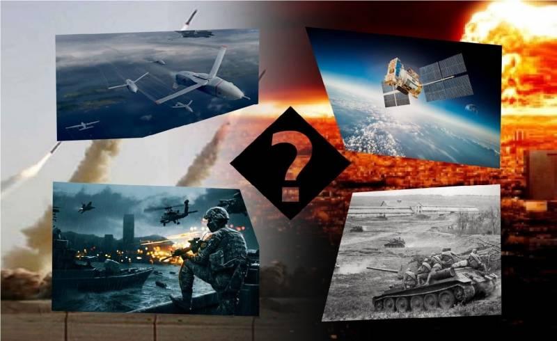 Какой она может быть? Сценарии ядерной войны
