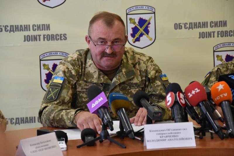 «В результате резкого ухудшения здоровья»: на Украине три смерти военнослужащих за три дня на