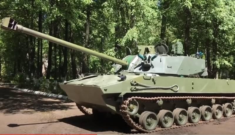 """Un """"Lotos"""" JAO de 120 mm prometteur pour les forces aéroportées est entré dans les tests d'acceptation"""