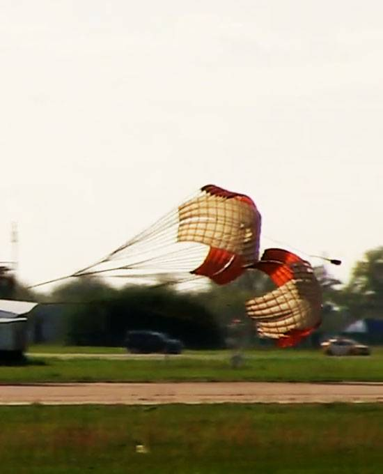 In Ukraine, proceedings have begun on the supply of brake parachutes with holes to the Air Force