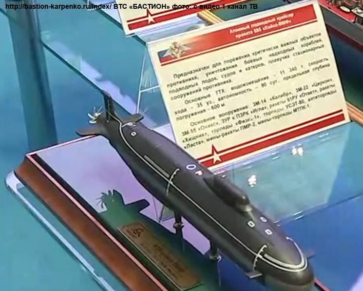 Is the Husky submarine so promising?
