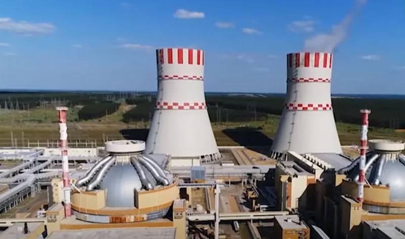 Maliye Bakanlığı önerdi azaltmak için fon Rus nükleer sanayi