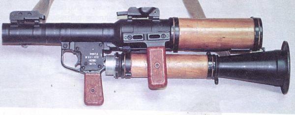Wege zur Entwicklung und Modernisierung von RPG-7
